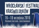 """""""Zeróweczki"""" na Wrocławskim Festiwalu Krasnoludków!"""